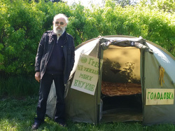Обманутый дольщик Камышлов поставил палатку объявил голодовку, гридин геннадий