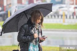 Клипарт 18 сентября. Нижневартовск., девушка, дождь, зонт, непогода, плохая погода