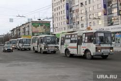 Пассажирский транспорт Курган, пазики, общественный транспорт