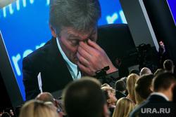 12 ежегодная итоговая пресс-конференция Путина В.В. (перезалил). Москва, песков дмитрий, фэйспалм