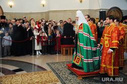 Кирилл патриарх Московский Архив 2010 Челябинск, молебен, патриарх кирилл, рпц