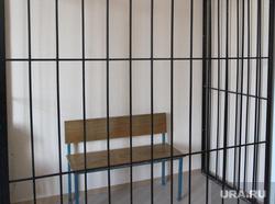 Зал городского суда Курган, клетка, решетка, скамья подсудимых