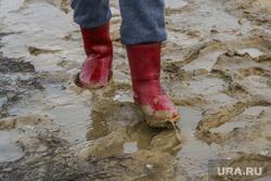 Грязь на дорогах Кургана., грязь в городе, ноги в сапогах