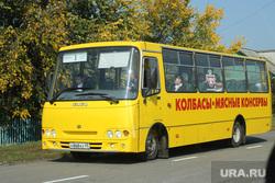 Подготовка села Частоозерье  Курганская обл, автобус