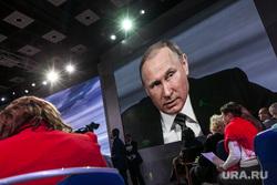 Пресс-конференция Путина В.В. Москва., путин на экране