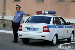 День города Курган, полицейский, гибдд