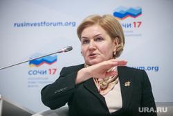 Российский инвестиционный форум 2017. День первый. Сочи, голодец ольга, портрет