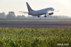 Споттинг в Кольцово. Екатеринбург, самолет, авиа, аэропорт, газон, роса, трава, взлет