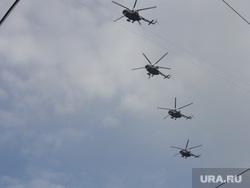 Военная авиация в небе над Екатеринбургом , вертолет
