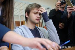 Приговор по делу Соколовского. Екатеринбург, соколовский руслан