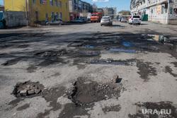 Рейд инспекции ОНФ по дорогам Кургана, ямы в асфальте, убитая дорога, улица тимофея невежина