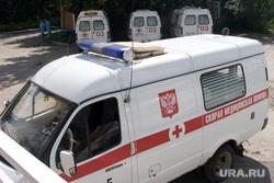 Больницы Курган, скорая помощь