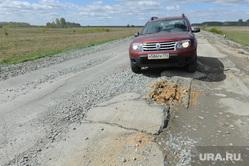 Дорога на Озерск Челябинск, яма, ухабы, дорога, рено дастер