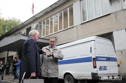 Судебный процесс по Дудко. Екатеринбург, тимониченко борис