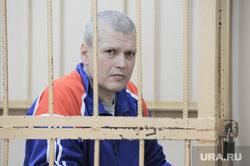 Судебный процесс по Дудко. Екатеринбург, дудко олег