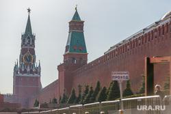 Клипарт. Свердловская область, кремль, площадь красная , кремлевская стена, город москва
