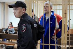 Суд по Дудко. On-line. Екатеринбург