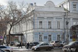 Клипарт. Екатеринбург., краеведческий музей, улица малышева46