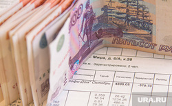 Клипарт , купюры, оплата, комуналка, квитанция, жкх, деньги