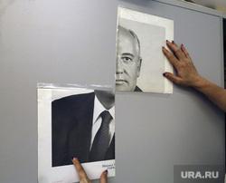 Выставка Коротича. Екатеринбург, портрет горбачева