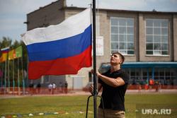 Рабочая поездка губернатора Свердловской области в Ирбит, триколор, флаг россии, флаг рф, поднятие флага