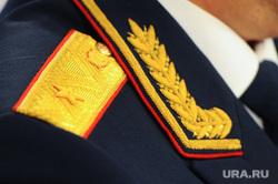 Чернятьев Денис. Генерал СК РФ по челябинской области.  Челябинск, генерал, погон