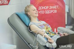 День донора на Соликамской, 6. Екатеринбург, донор