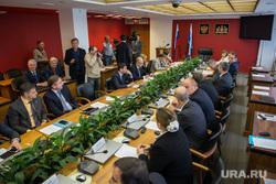 Заседание правительства СО по ситуации с банками. Екатеринбург, правительство свердловской области