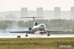 Споттинг: аэропорт. Клипарт. Екатеринбург, посадка самолета, ту-154б-2