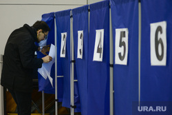 За «карусели» на выборах будут штрафовать и сажать в тюрьму
