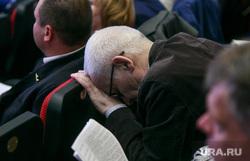 XVII съезд КПРФ. Москва, сон, спит, ккоммунисты, делегаты съезда