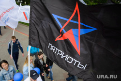 День России в Екатеринбурге, флаг, патриоты