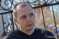 Пикет за отставку Путина в Кургане, кузовков михаил