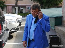 Правительство ЧО. Челябинск., цыганаш игорь, говорит по телефону
