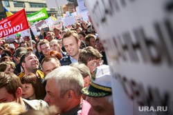 Митинг против закона о реновации Москвы. Москва, плакаты, навальный алексей, митинг