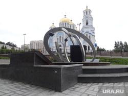 Памятник участникам ликвидации аварии на Чернобыльской АЭС в Заречном