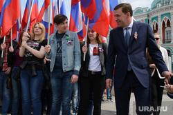 Празднование Дня России. Екатеринбург, куйвашев евгений, массовое мероприятие, праздничное шествие