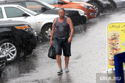 Дождь Курган, дождь
