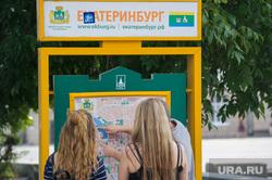 Точки продажи воды в центре Екатеринбурга, навигация, туристы, путеводитель, карта екатеринбурга