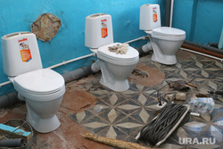 Беженцы Шмаково Курганская область, унитаз, ремонт