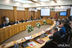Первое заседание Екатеринбургской городской Думы, зал заседаний, городская дума екатеринбург