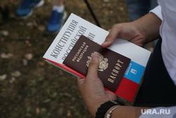 День Государственного флага в Перми, паспорт рф