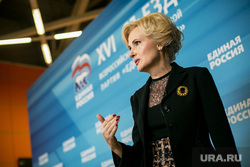 XVI съезд Единой России, второй день. Москва, яровая ирина