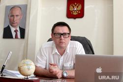 Интервью с Сергеем Чебыкиным Курган, чебыкин сергей