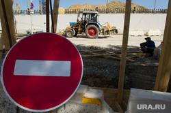 Строительство Центрального стадиона. Екатеринбург, кирпич, дорожные работы, проезд запрещен, строительство, улица пирогова