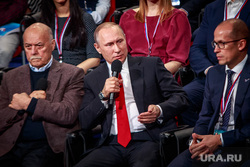 Выступление президента РФ Владимира Путина на медиафоруме ОНФ. Санкт-Петербург
