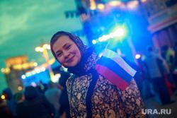 Годовщина присоединения Крыма, митинг у МГУ. Москва, крым наш, 18 марта
