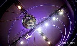 Санкт-Петербургский международный экономический форум. Третий день. Санкт-Петербург, космос, первый искусственный спутник, орбита