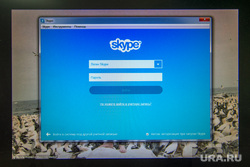 Клипарт. Екатеринбург, скайп, skype, общение, коммуникации