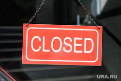 Клипарт депозитфото, закрыто, closed, табличка закрыто